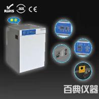 WJ-2二氧化碳细胞培养箱生产厂家