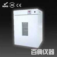 GHP-9270N隔水式恒温培养箱生产厂家