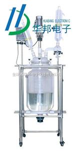S212-50L雙層玻璃反應釜