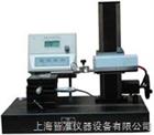 JB-1C表面粗糙度轮廓仪