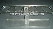 500ml 4孔 有机玻璃分液漏斗架/分液漏斗架 4孔