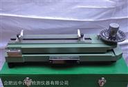 框式/钳工条式水平仪检定仪,水平仪检定器说明书/价格/厂家