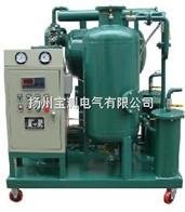 DZJDZJ系列再生绝缘油真空滤油机