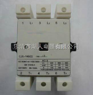 jzc1-62接触器式中间继电器
