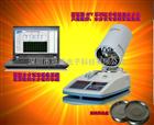 SFY-6拥有Z多用户-冠亚牌SFY-6饲料水份快速测定仪