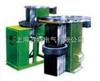ZJ20K-3聯軸器加熱器/齒輪快速加熱器