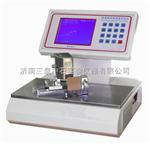 烟盒烟标压痕力挺度测试仪_彩盒折痕挺度测定仪