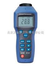 带压力温度图二合一红外线测温仪