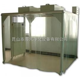 杭州潔淨棚