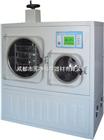 LGJ-50C北京四环具备自动报警和保护功能LGJ-50C压盖型真空冷冻干燥机