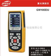 GM100DU激光测距仪激光测距仪GM100DU│标智