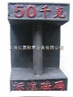 上饒鑄鐵砝碼廠家【500公斤標準鎖型砝碼多少錢】