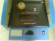 BCJS绝缘油介质损耗及电导率测试仪