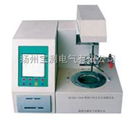 BCBS-2000闭口闪点全自动测定仪
