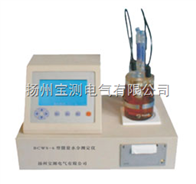 BCWS-6型微量水分測定儀