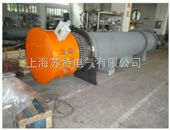 防爆电加热器350kw