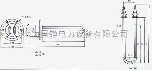 管状电加热器sry3-380v/2kw