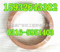 高端铜垫供应商