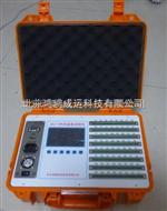 厂家供应传热系数检测仪/温度热流巡检仪