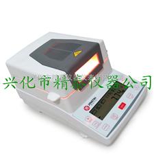 JT-K10陶瓷粉料水份仪,陶瓷原料水分仪