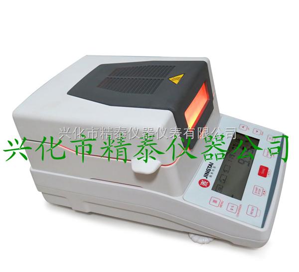 烘干法中药水分仪,中草药水分检测仪