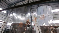 主塔塔徑Ф2300mm噴霧干燥設備技術條件指標