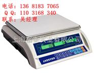 JCE(I)-15K电子秤cap:15kg div:1g