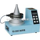 SM28-2.0塔式感應加熱器 上海 天津 大連 北京 江蘇 東莞