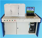 智能化导热系数测定仪DRCD-3030型