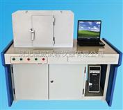 DRCD-3030型智能化导热系数平博中国河北精威