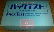 电镀废水铜离子测试条