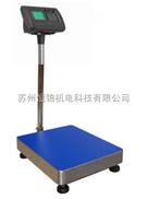 苏州,昆山,张家港,无锡60kg电子秤