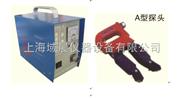 磁粉探伤仪CDX-III