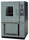 GDW-050A高低温试验箱