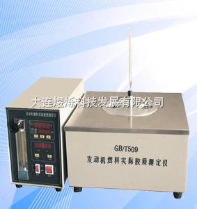 发动机燃料实际胶质测定仪