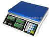 計數桌秤(計數桌秤功能)30kg計數桌秤