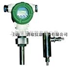 青岛一体化电导率DDG-2519型24V两线制
