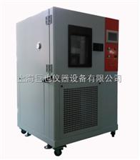 JY-50TK-B高低温试验箱