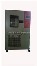 JY-100TK-C恒定高低温试验箱