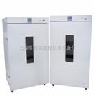 DHG-9620A恒温鼓风干燥箱
