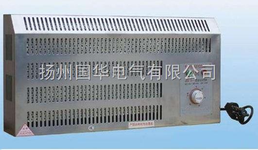 温控加热器价格