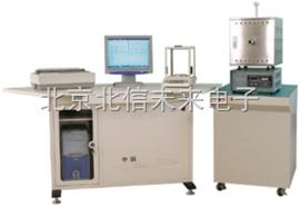 QT18-QL-HW2000D管状红外碳硫分析仪 非金属材料碳硫测定仪  自动型红外碳硫分析仪