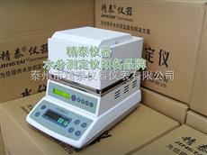 JT-100聚乙烯树脂快速水分测量仪