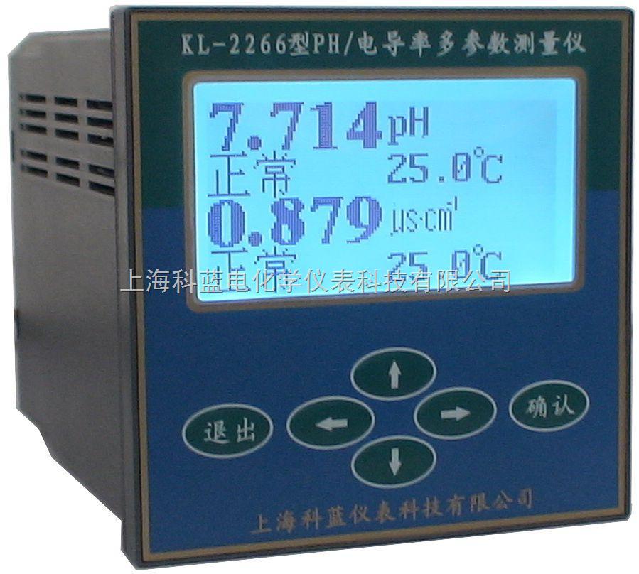 导电度pH计