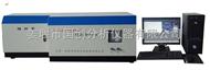 WKL-3000硫氯测定仪SH/T1757 GB/T 18612