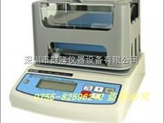 硫化橡胶密度计MH-300A