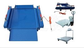 DCS-XC-D1.5*1.5米移动式电子地磅