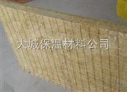 福建省钢丝网架岩棉板¥大模内置钢网岩棉板价格