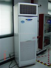 空调型工业除湿机 CFZ-7D