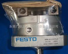 FESTO单作用螺纹气缸经销